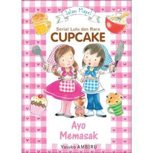 Lulu-dan-Rara-cupcakes-yasuko-ambiru